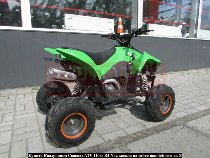 comman atv 110cc b4 new купить