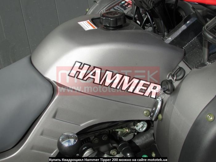 купить hammer tipper 200