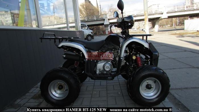 квадроцикл 125 кубов украина