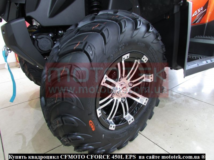 cfmoto cforce 450l eps купить