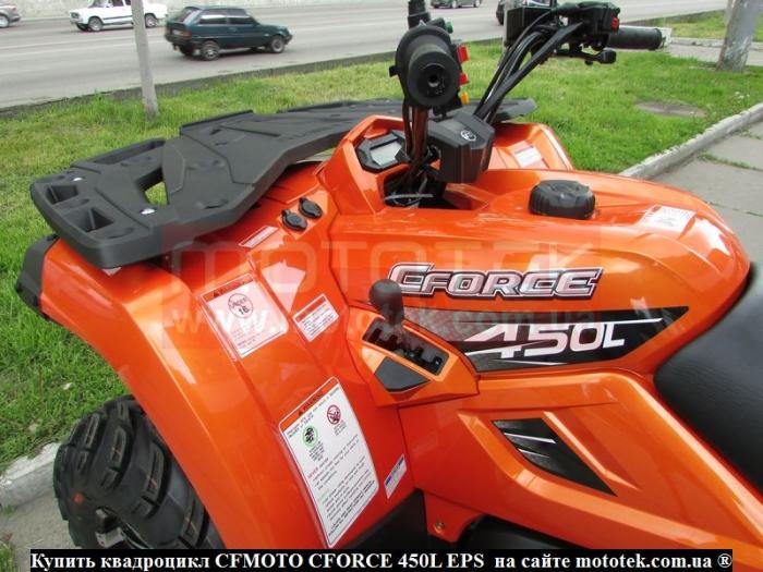 cfmoto 450 l отзывы