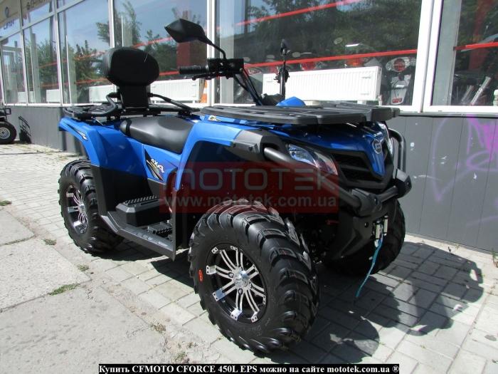 cfmoto 400 купить