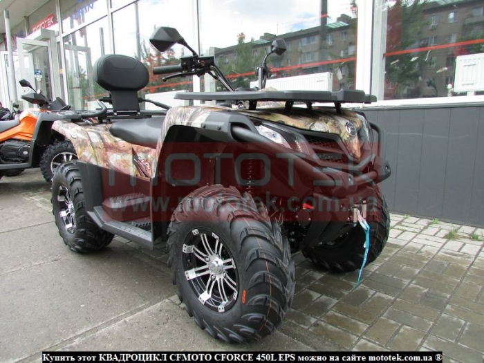 cfmoto cforce 450l eps отзывы