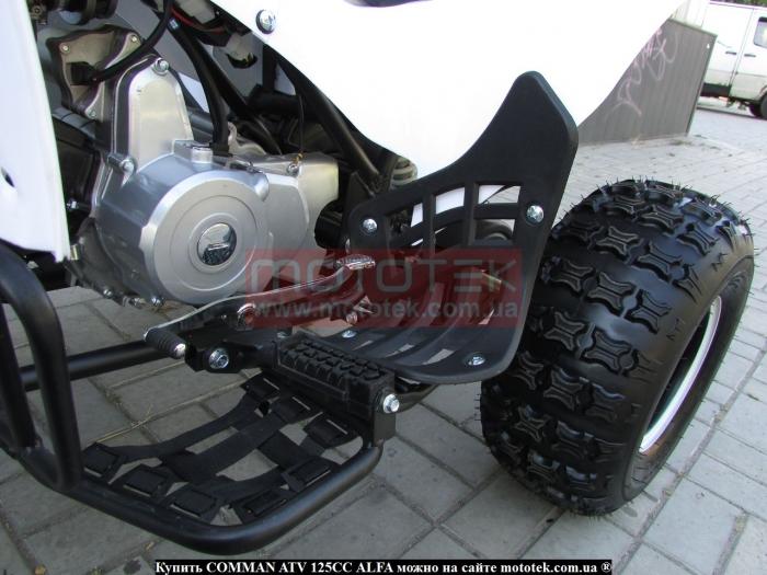 квадроцикл 125 кубов цена