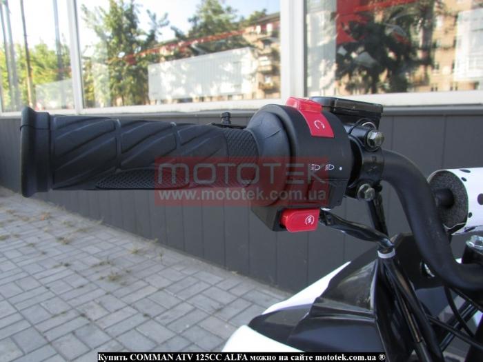 квадроцикл 125сс купить в украине