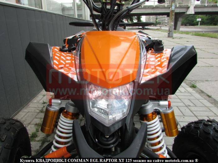 Egl raptor xt125