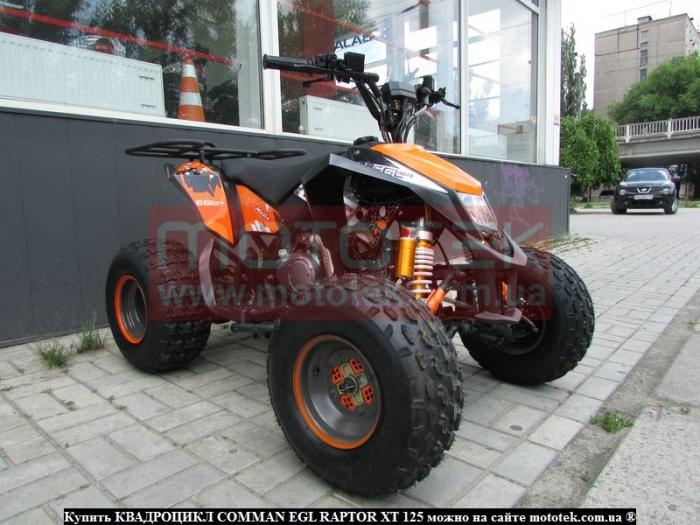 Comman Egl Raptor XT 125 цена