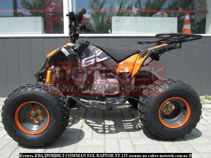 Comman Egl raptor 125 XT купить киев