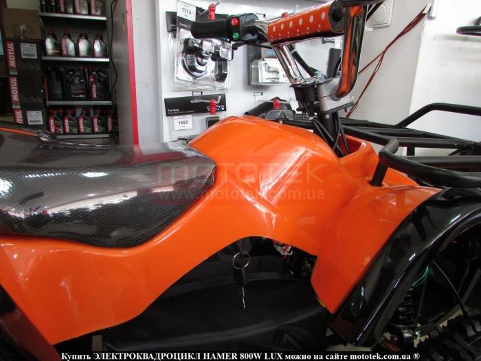квадроцикл дитячий електричний