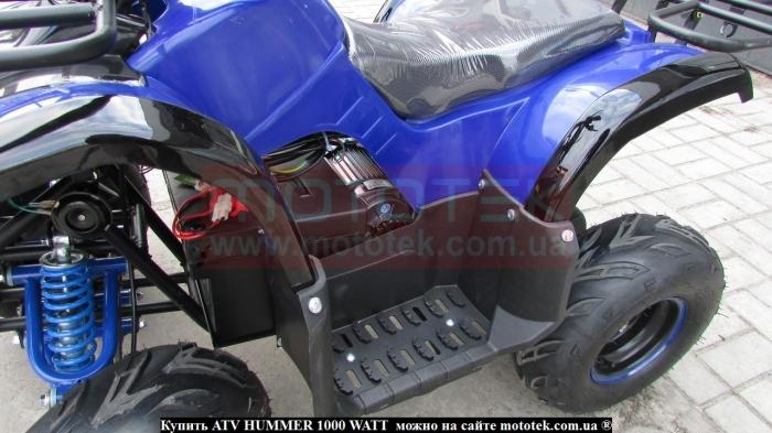 Hummer 1000 Watt цена