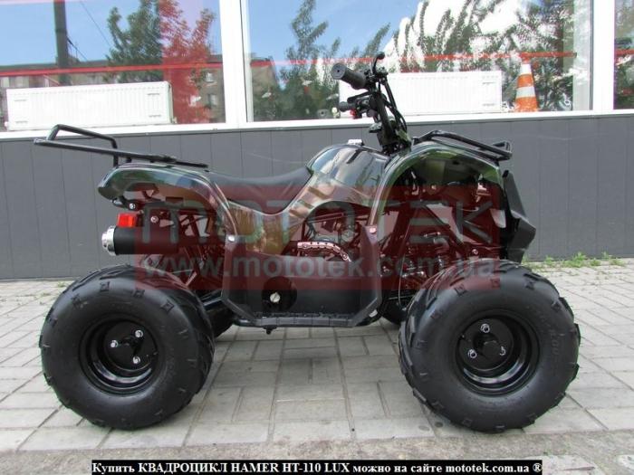 hamer ht-110 lux цена