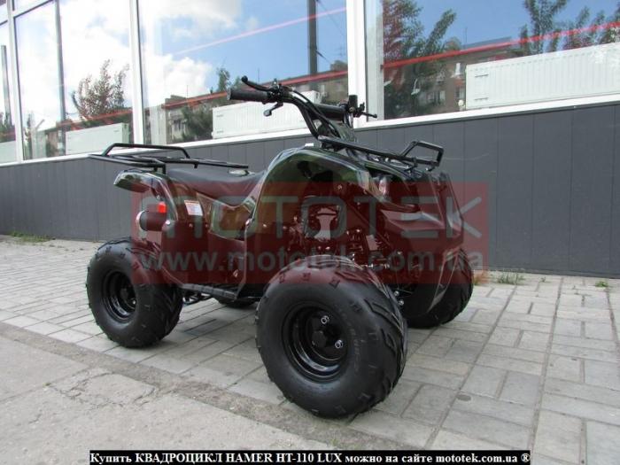 hamer ht-110 lux купить