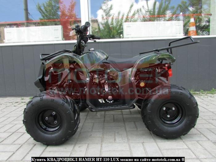 квадроцикл hummer 110cc цена