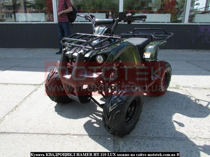 купить детский квадроцикл бензиновый