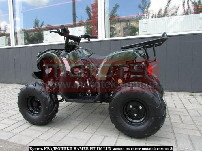 квадроцикл hummer 110cc купить