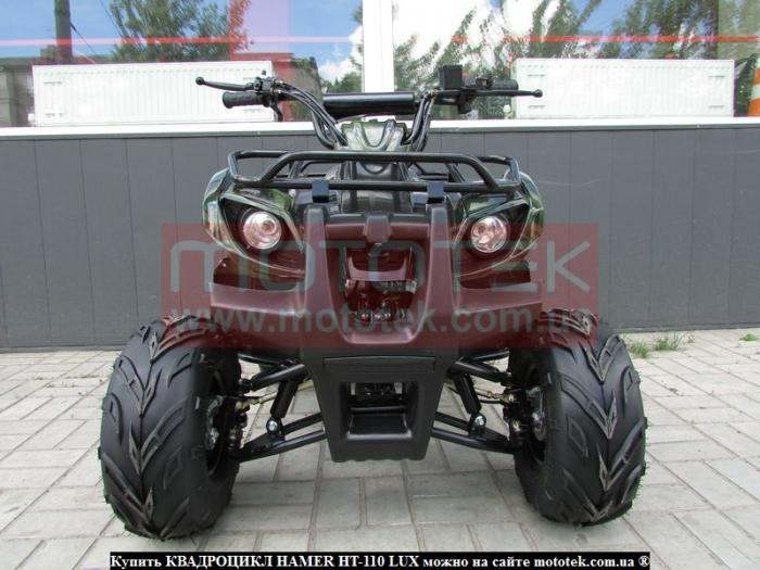 купить квадроцикл hummer 110cc
