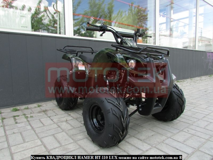 квадроцикл hummer 110cc отзывы