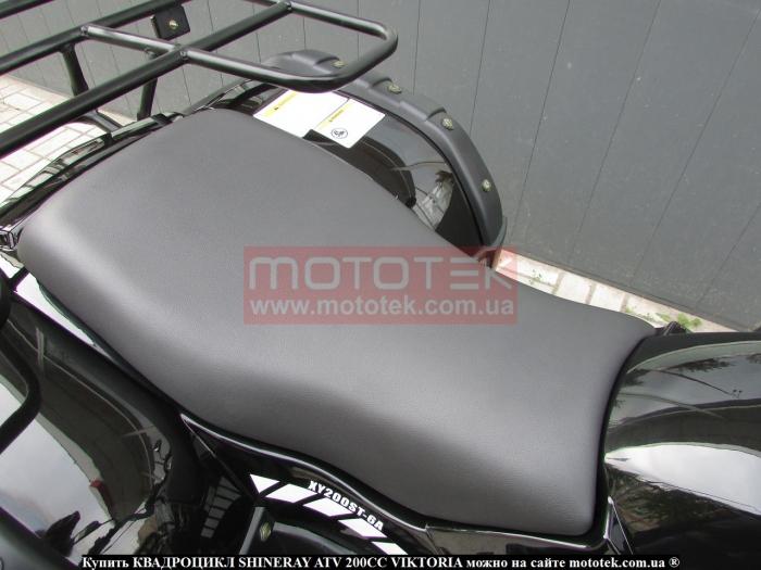 Продажа квадроциклов Stels. Купить ATV Стелс недорого ...