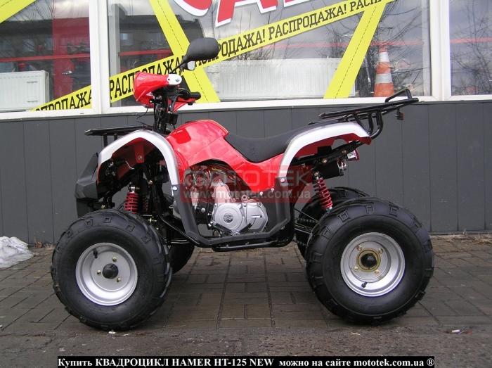 hamer ht 125cc lux