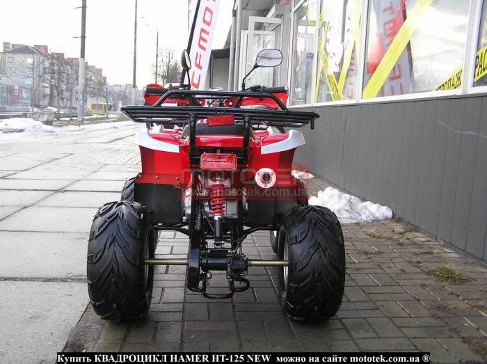 квадроцикл hamer ht 125cc