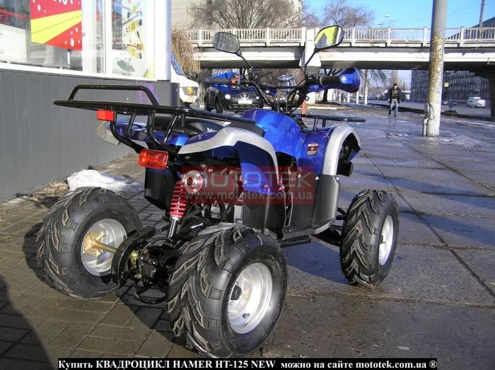 hamer ht 125 квадроцикл