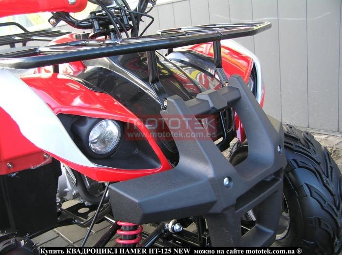 квадроцикл 125