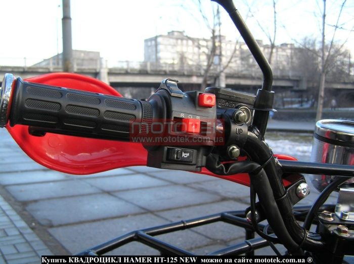 купить квадроцикл hamer 125 new