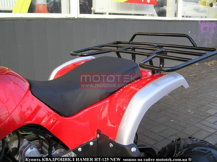 квадроцикл хаммер 125 сс