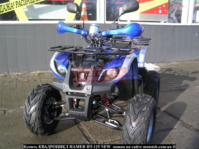 квадроцикл hamer