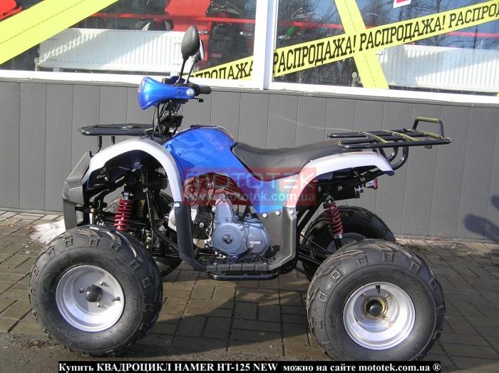 hamer ht 125cc