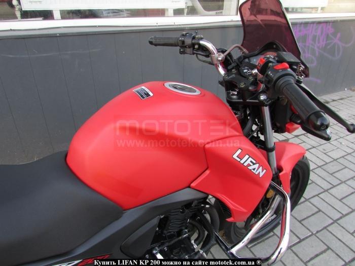 lifan kp200 купить