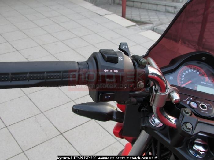 lifan kp200 купить днепропетровск