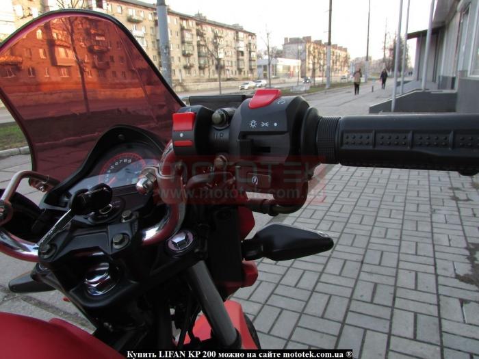 lifan kp200 купить киев