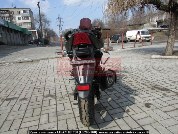 lifan lf200-10b