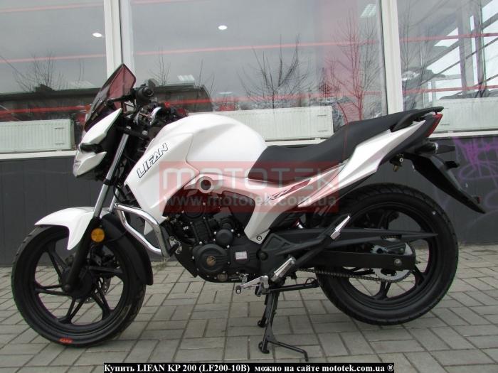 LIFAN KP 200 (LF200-10B)