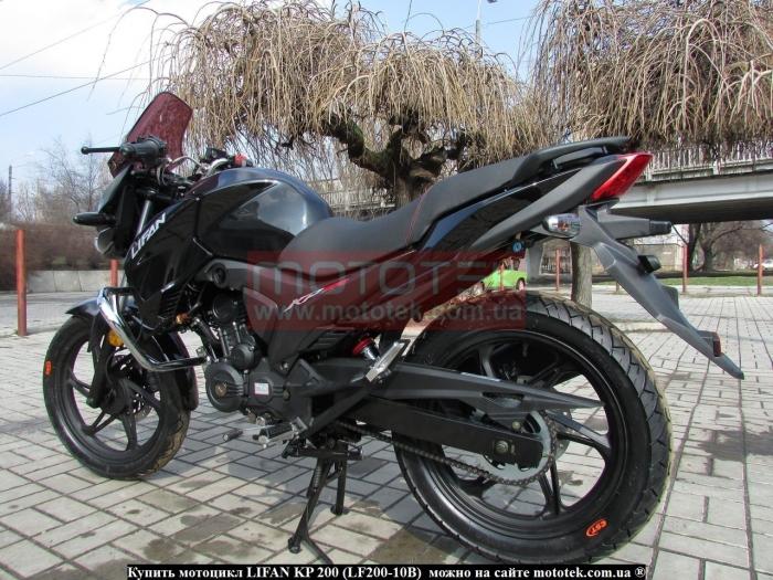 LIFAN KP 200 купить
