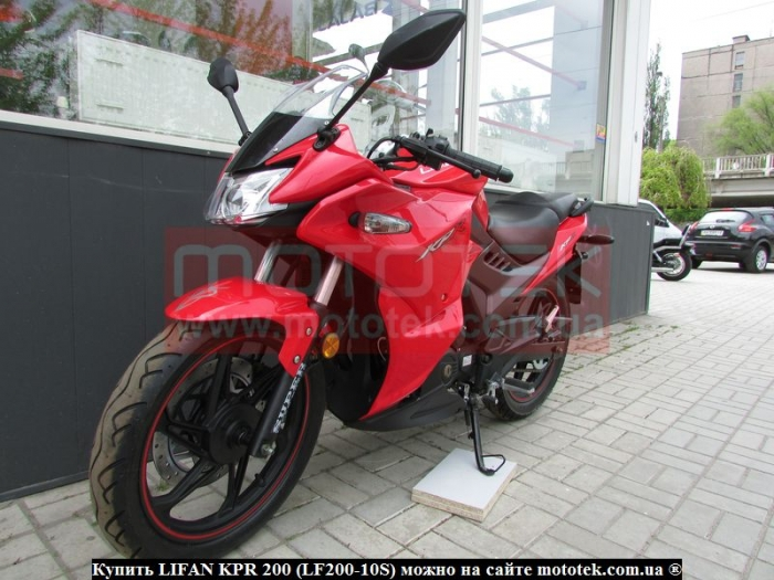 lifan sport 200