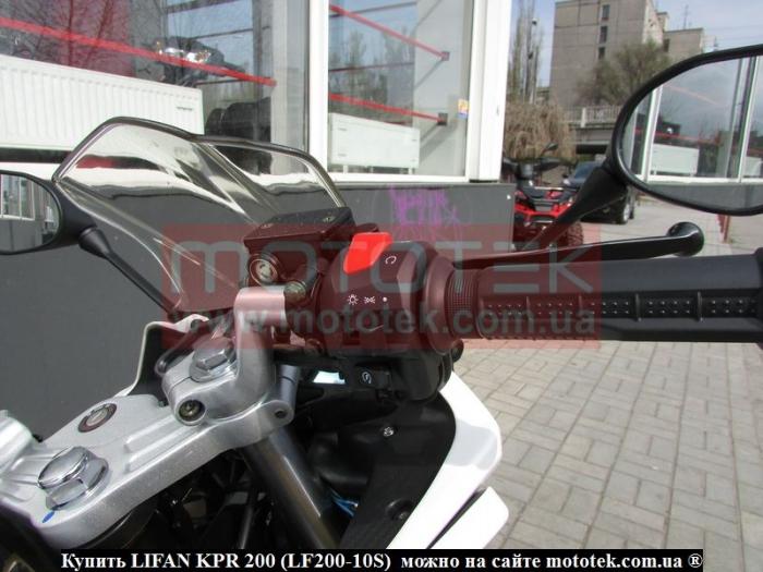 lifan kpr 200 отзывы