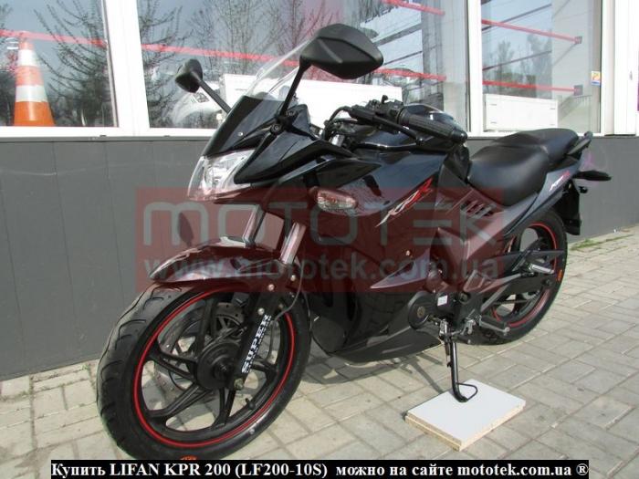 lifan kpr200 купить