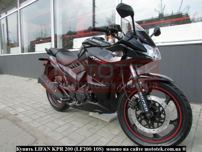 lifan kpr200 характеристики