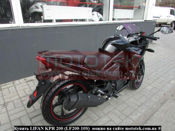 lifan kpr200 обзор