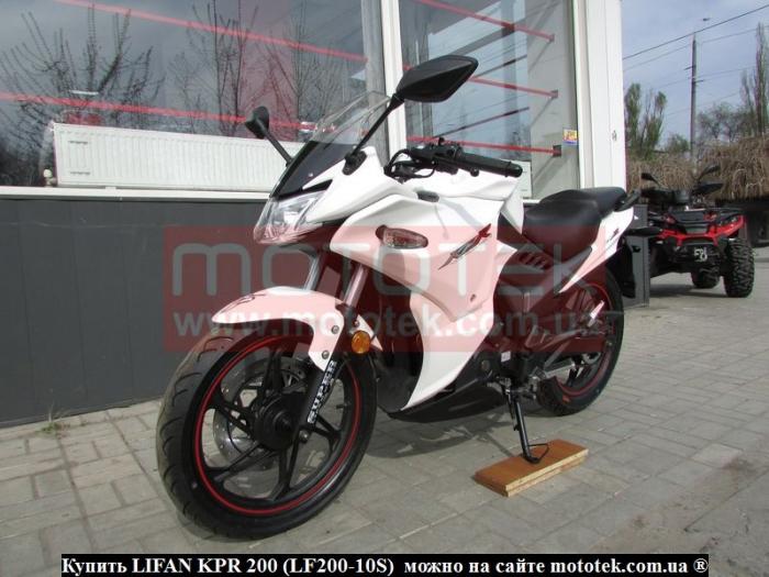lifan LF200-10S