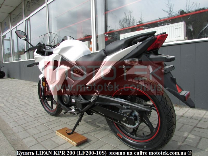 lifan LF200-10S цена