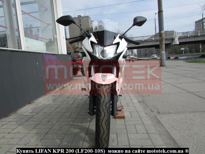 lifan LF200-10S купить