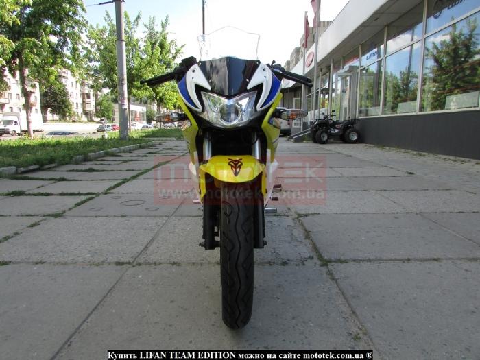 lifan kpr 200 team edition