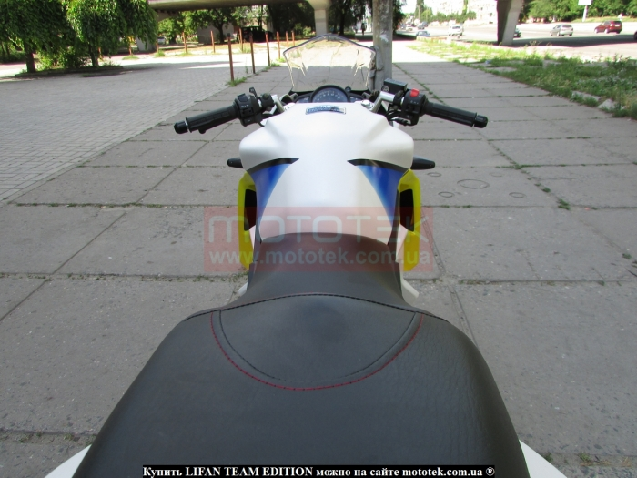 lifan kpr 200 lifan team edition