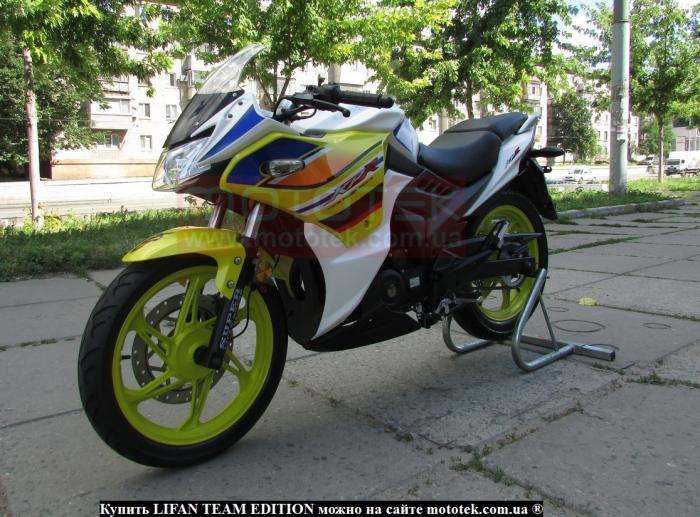 lifan 200 кпр