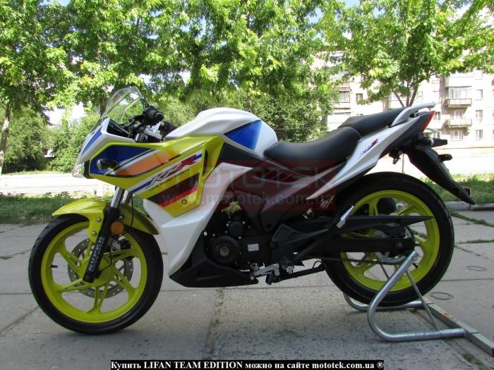 lifan 200 кпр цена