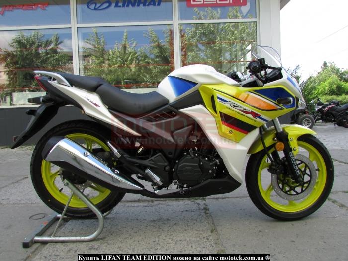 LIFAN KPR 200 (LF200-10S)