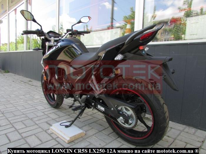 loncin мотоциклы